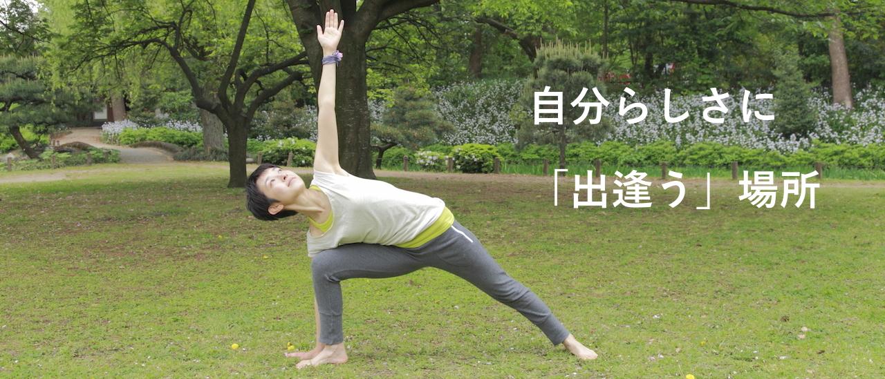 artto yoga(アートトヨガ)の画像